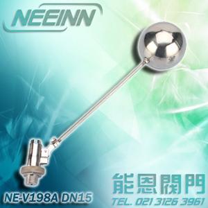 不锈钢化力型浮球阀